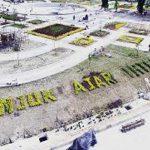 Taman Tunjuk Ajar Integritas (skyscrapercity)